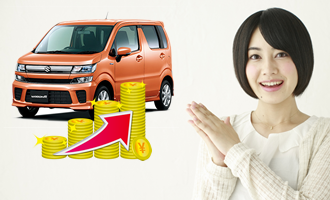 多田自動車工業 車両販売