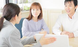 多田自動車工業 自動車保険