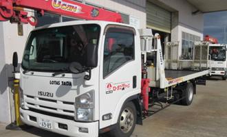 多田自動車工業ロードサービス