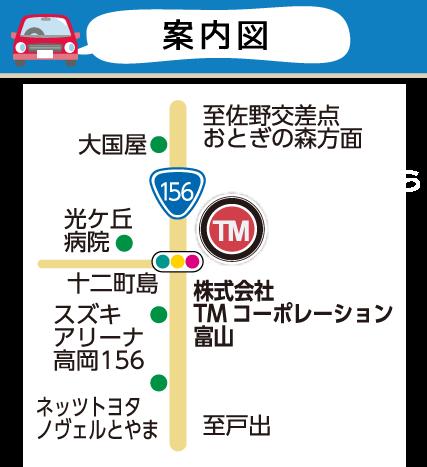 ガソリン値引き!高岡でお得にガソリンをご購入!便利な156号線沿いのセルフガソリンスタンド