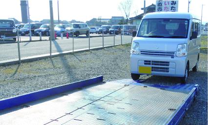 多田自動車工業ロードサービス 小矢部市